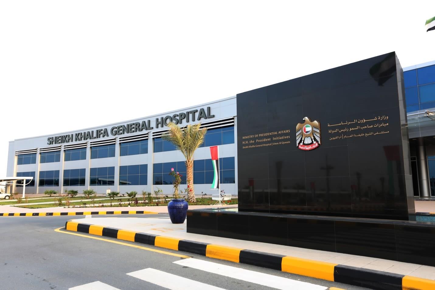 Industrial Automation - Umm Al Quwain Project